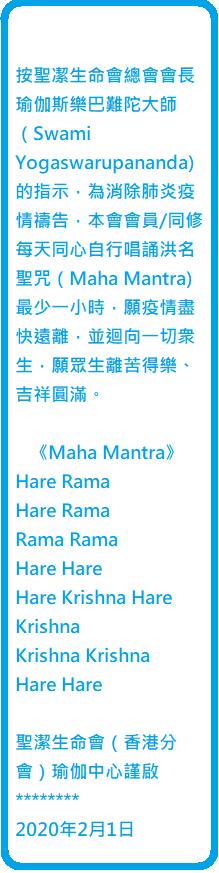 Banner Menu 1